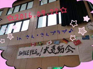 2016-09-22_18-50-16